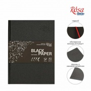 ROSA SKETCHBOOK STUDIO A5 BLACK
