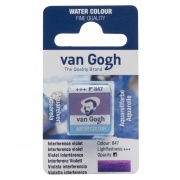 TALENS VAN GOGH WATER COLOUR PAN INTERFERENCE VIOLET