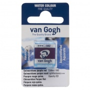 TALENS VAN GOGH WATER COLOUR PAN QUINACRIDONE PURPLE RED