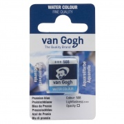 TALENS VAN GOGH WATER COLOUR PAN PRUSSIAN BLUE