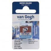 TALENS VAN GOGH WATER COLOUR PAN LIGHT OXIDE RED